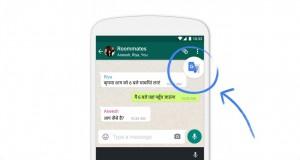 Google Traduttore adesso funziona dentro tutte le App