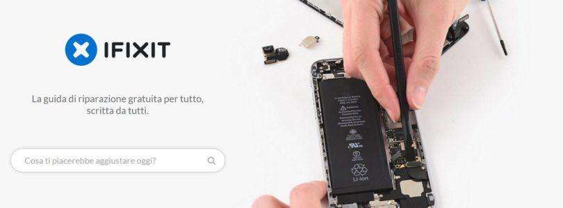 Come smontare e riparare da soli i dispositivi tecnologici