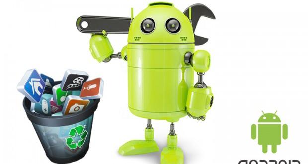 Le App Android inutili da Disinstallare / Disattivare