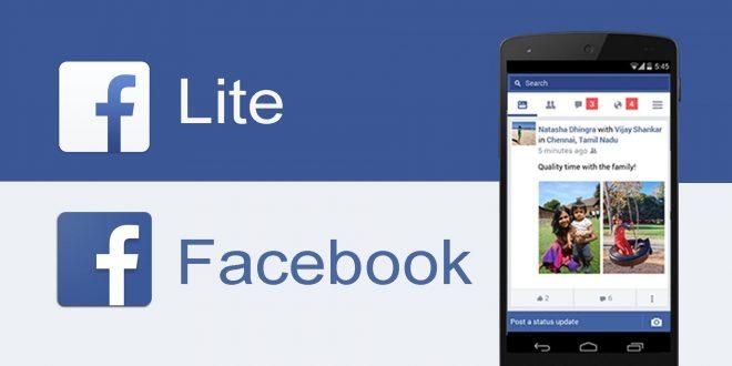 Facebook Lite: più leggero e veloce, per smartphone vecchi