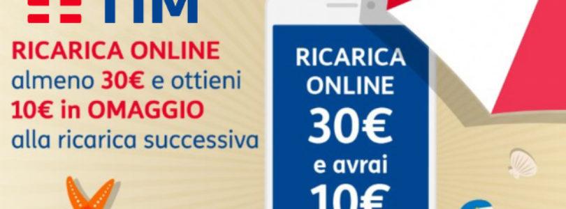 Tim Regala 10 Euro con la nuova promo ricarica online