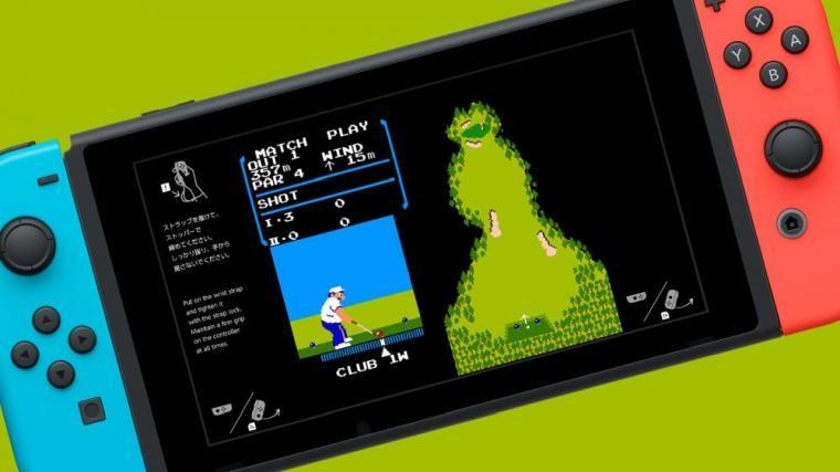 Trucco Nintendo Switch gioco nascosto segreto dentro la console